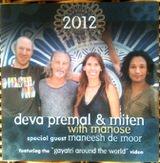 2012_cd-1